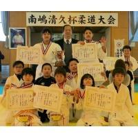 2015/12/13 南嶋清久杯柔道大会