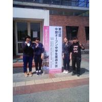 2017/04/30 中部オープン中学生柔道大会