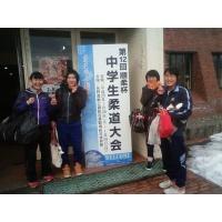 2017/01/29 順柔杯中学生柔道大会
